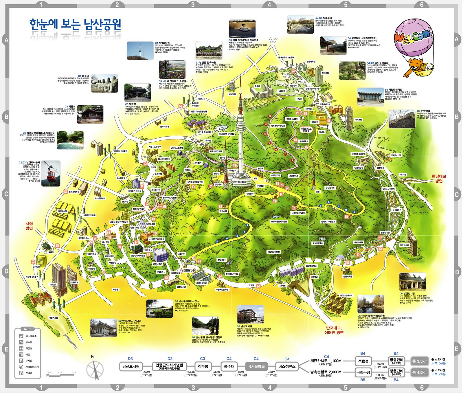 map of olympic mountains with Seoul Tower on James Hardens House furthermore Washington State Report Jalen 22464934 together with Bellevue NE  munity Center likewise Sestriere moreover Sestriere.